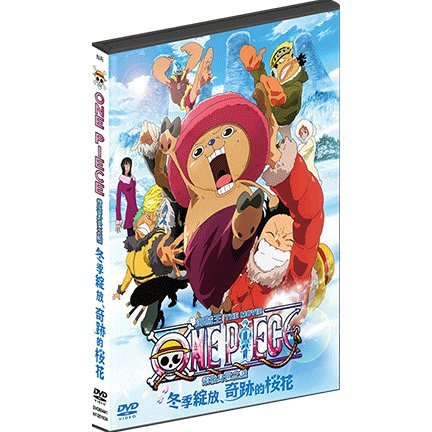 One Piece: Episode of Chopper