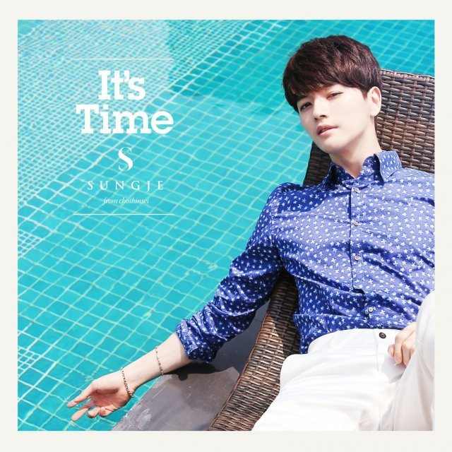 It's Time [CD+DVD Type A]