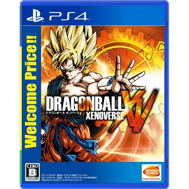 Dragonball Xenoverse (Welcome Price!!)