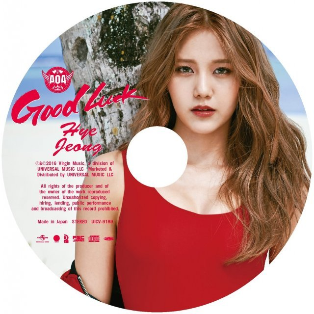 Good Luck - Hyejeong Ver. [Limited Edition]