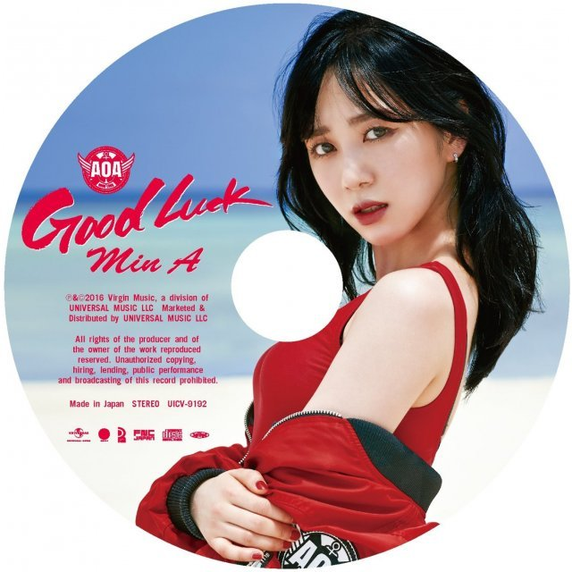Good Luck - Mina Ver. [Limited Edition]