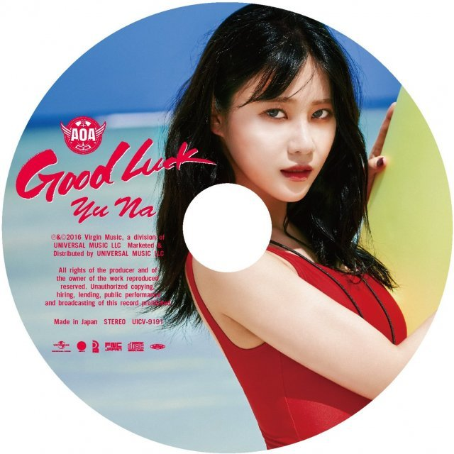 Good Luck - Yuna Ver. [Limited Edition]