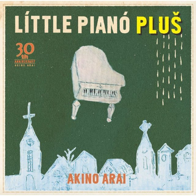 Little Piano Plus 30th Anniversary