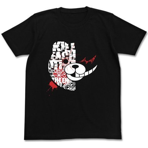 Danganronpa 3 The End of Kibougamine Gakuen T-shirt Black: Monokuma Typography (S Size)