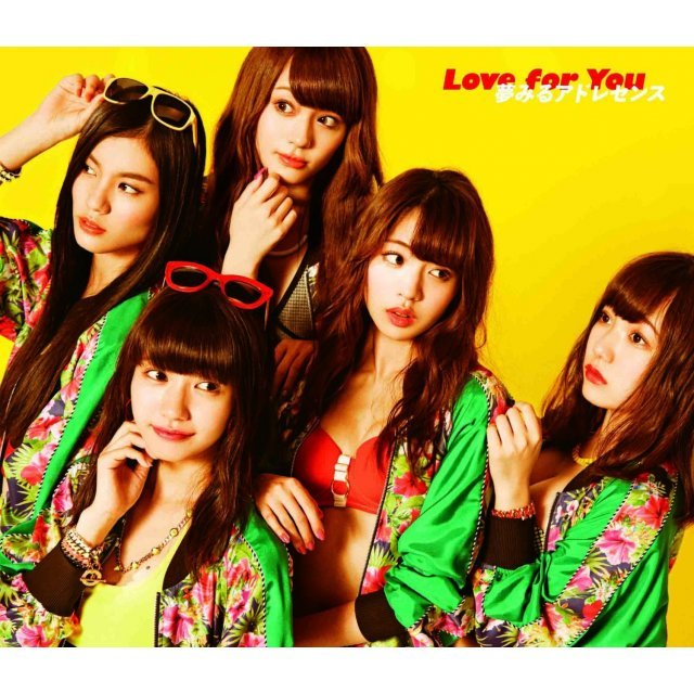 Love For You [CD+DVD Limited Edition Type A]