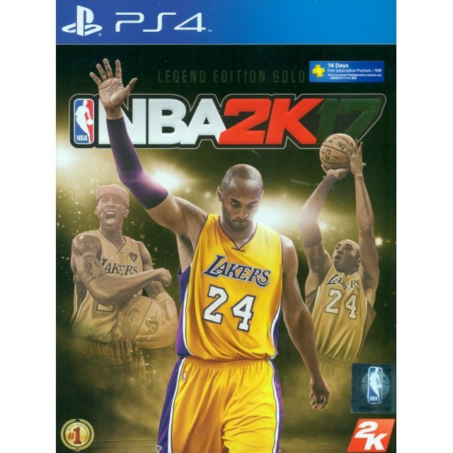 NBA 2K17 [Legend Edition Gold] (English & Chinese Subs)