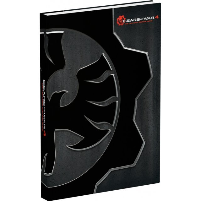 Gears of War 4 Collector's Edition Official Strategy Guide (Hardcover)