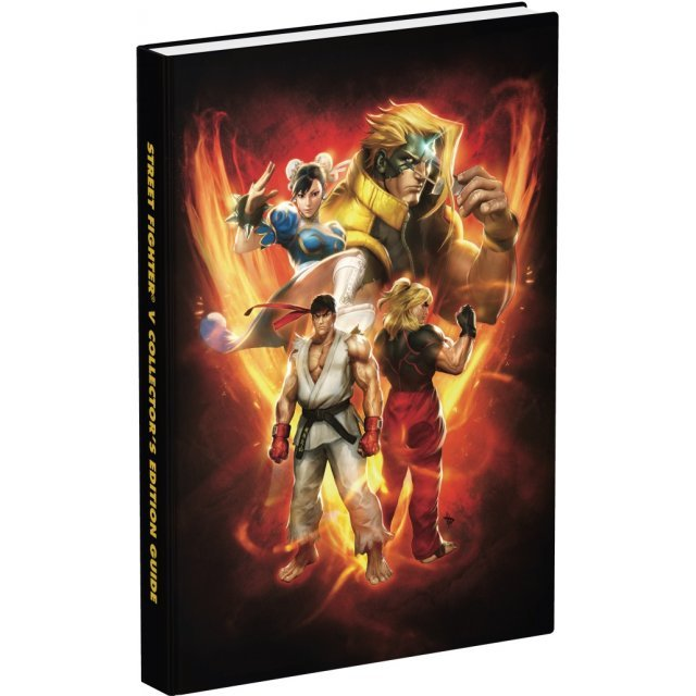 Street Fighter V Collector's Edition Strategy Guide (Hardcover)