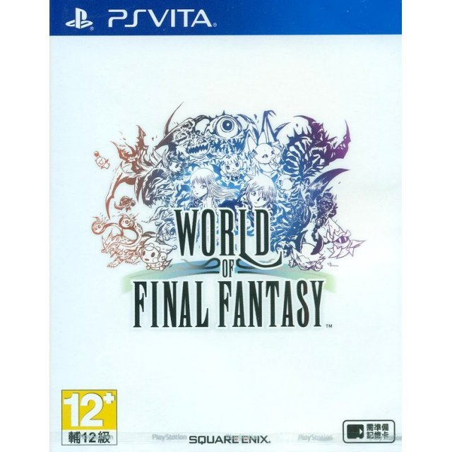World of Final Fantasy (Chinese Subs)