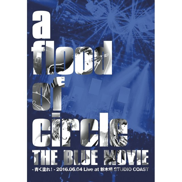Blue Movie - Aoku Nure - 2016.06.04 Live At Shinkiba Studio Coast 10th Anniversary Pack [2DVD+CD Limited Edition]
