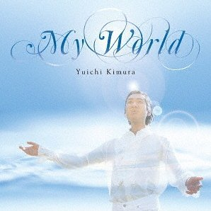 My World - Kiseki No Koe