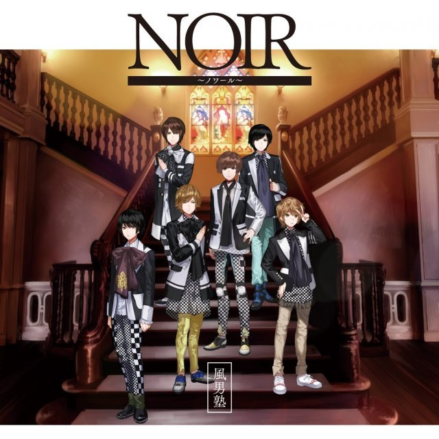 Noir [CD+DVD Limited Edition Type B]