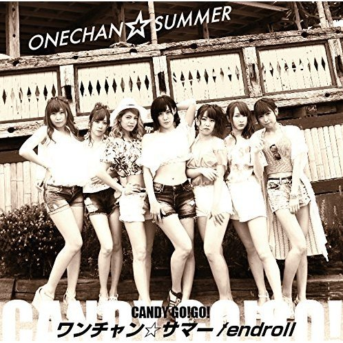One Chan Summer / Endroll [Type C]
