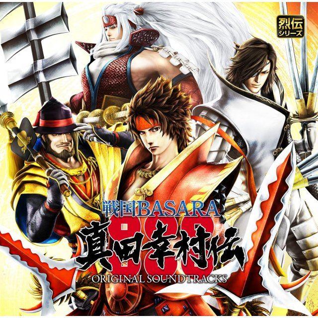 Sengoku Basara Sanada Yukimura Original Soundtrack
