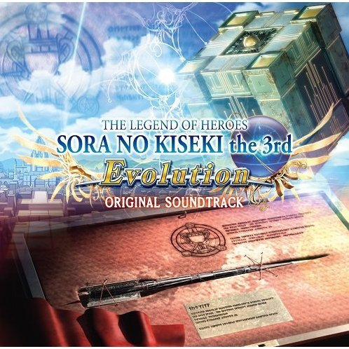 Legend Of Heroes Trails In The Sky The 3rd Evolution Original Soundtrack
