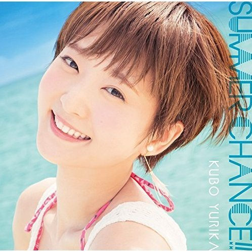 Summer Chance [CD+DVD Limited Edition]