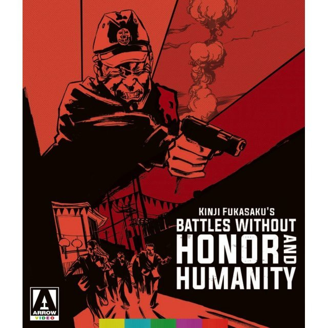 Battles Without Honor And Humanity [Blu-ray+DVD]