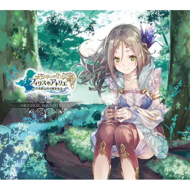 Firis No Atelier - Fushigi Na Tabi No Renkinjutsushi - Original Soundtrack