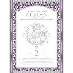 Heroic Legend Of Arslan - Dust Storm Dance Vol.2 [Limited Edition]