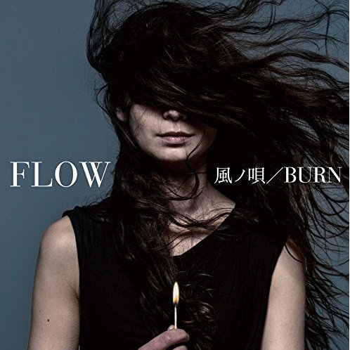 Kaze No Uta / Burn [CD+DVD Limited Edition]
