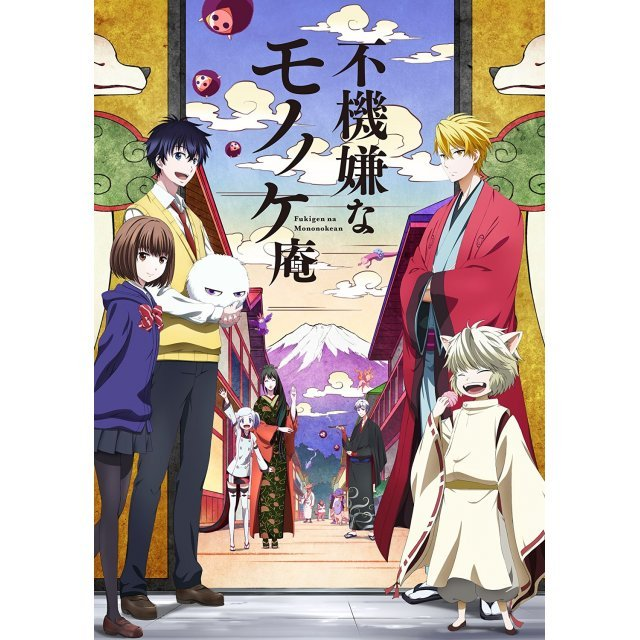 The Morose Mononokean Vol.5 [Blu-ray+CD]