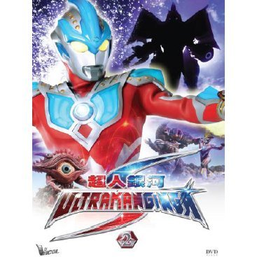 Ultraman Ginga S 2