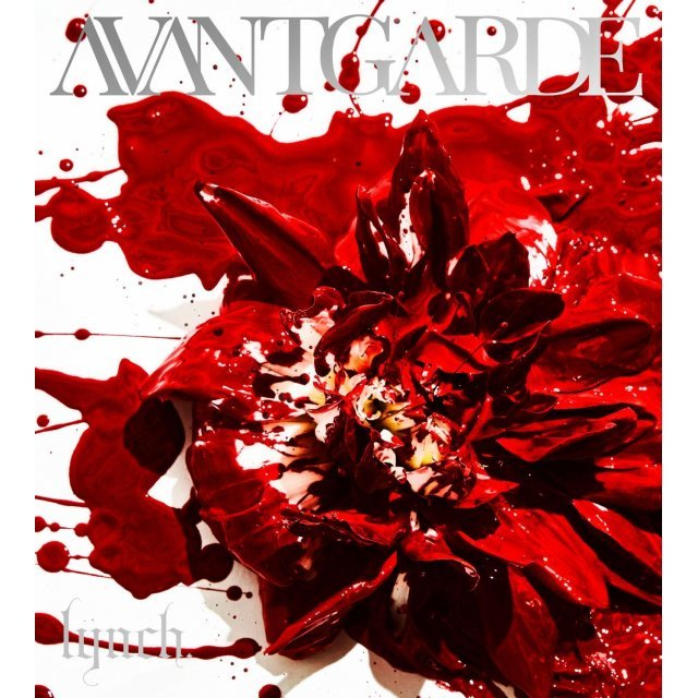 Avantgarde [CD+DVD Limited Edition]