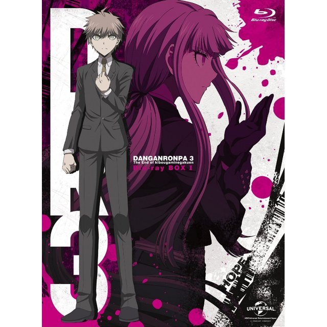 Danganronpa 3 The End Of Hope's Peak Academy Blu-ray Box 1 [Limited Edition]