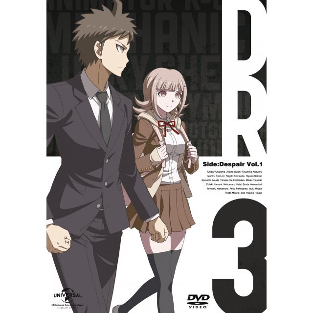 Despair Vol.1 - Danganronpa 3 The End Of Hope's Peak Academy Side [Limited Edition]