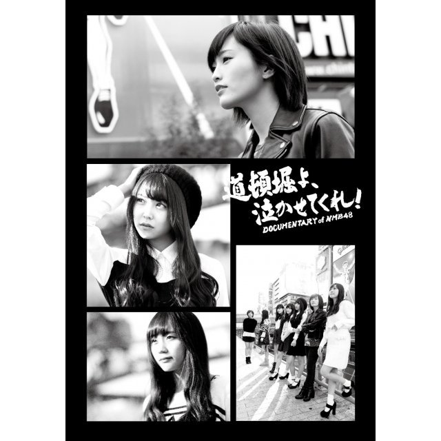 Dotonbori Yo Nakasetekure! Documentary Of Nmb48 Blu-ray Complete Box