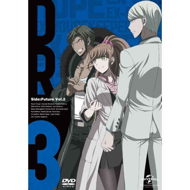 Future Vol.2 - Danganronpa 3: The End Of Hope's Peak Academy Side [Limited Edition]