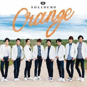 Orange [CD+DVD]