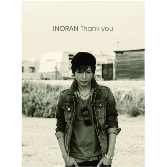 Thank You [CD+DVD Limited Edition]