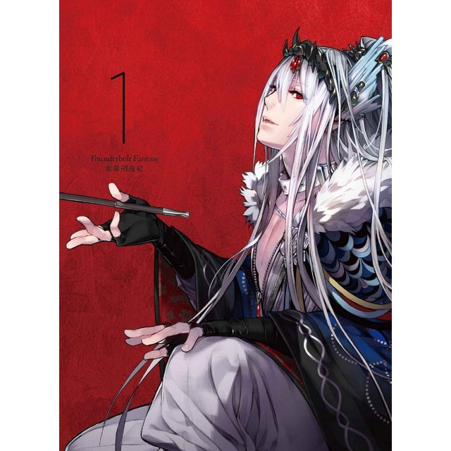 Thunderbolt Fantasy Torikenyuki Vol.1 [Limited Edition]