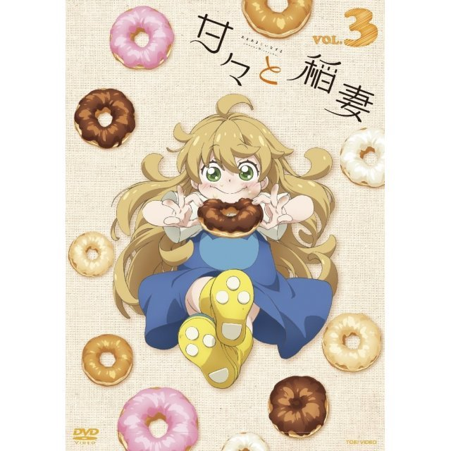 Amaama To Inazuma Vol.3