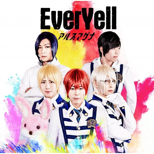 Everyell [CD+DVD Limited Edition Type A]