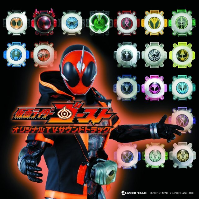 Kamen Rider Ghost TV Soundtrack