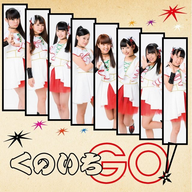 Kunoichi Go [CD+DVD Limited Edition]