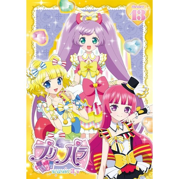 Pripara Season 3 Theater.13