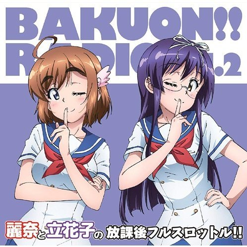 Bakuon!! Radio Reina To Rikako No Hokago Full Throttle Vol.2 [CD+CD-ROM]