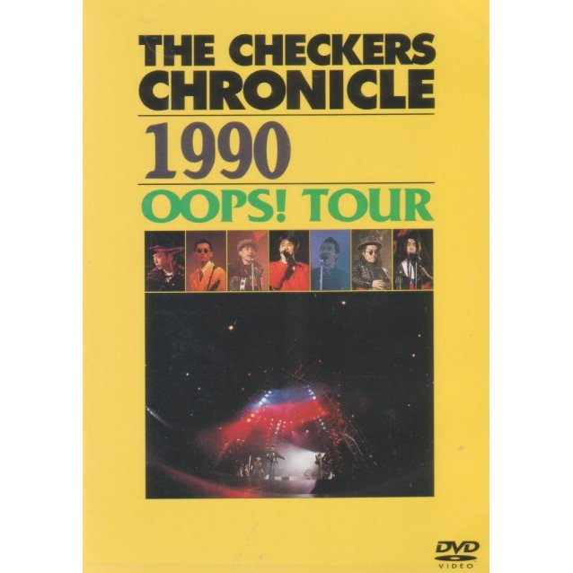 Checkers Chronicle 1990 oops! Tour