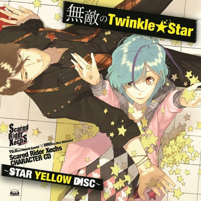 Star Yellow Disc - Muteki No Twinkle Star - Scared Rider Xechs Character Cd [Reissue Edition]