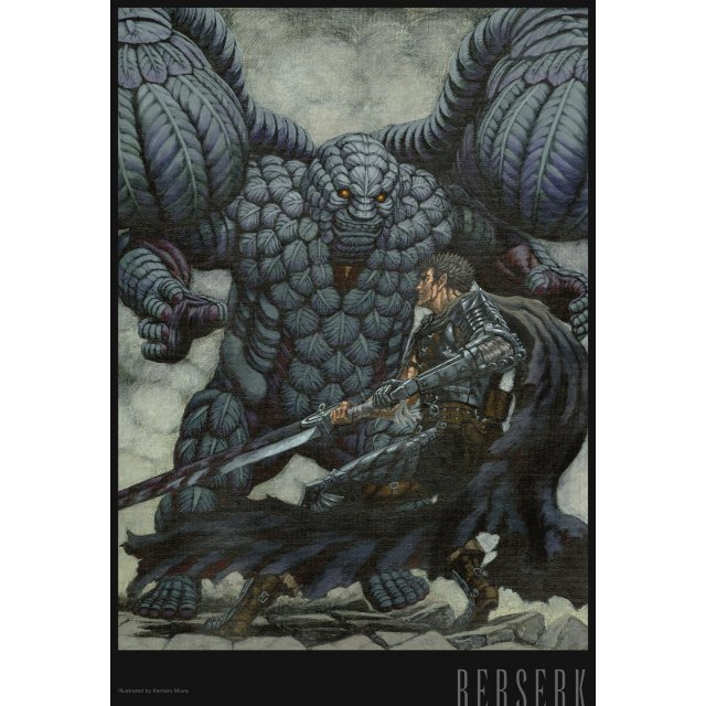 Berserk Vol.2 [Limited Edition]