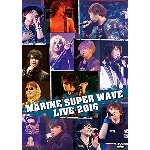 Marine Super Wave Live Dvd 2016