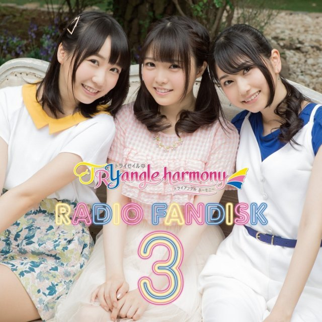 Trysail No Tryangle Harmony Radio Fandisk 3