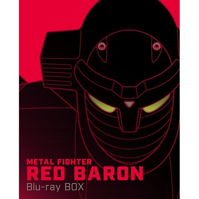Red Baron Blu-ray Box [Limited Edition]