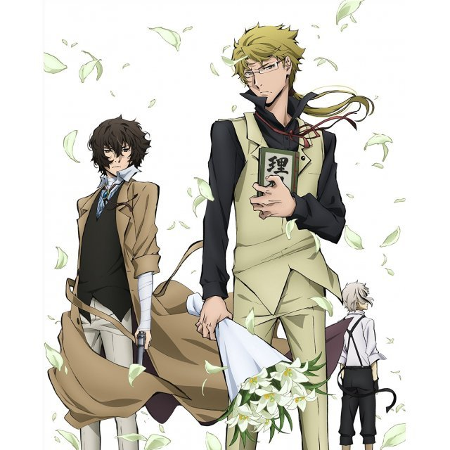 Bungo Stray Dogs Vol.4 [Limited Edition]
