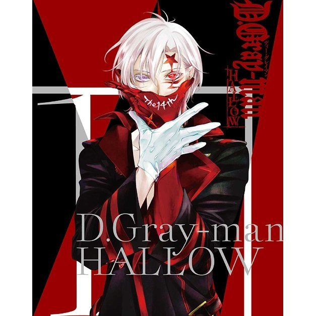 D.Gray-man Hallow Vol. 1 [Limited Edition]