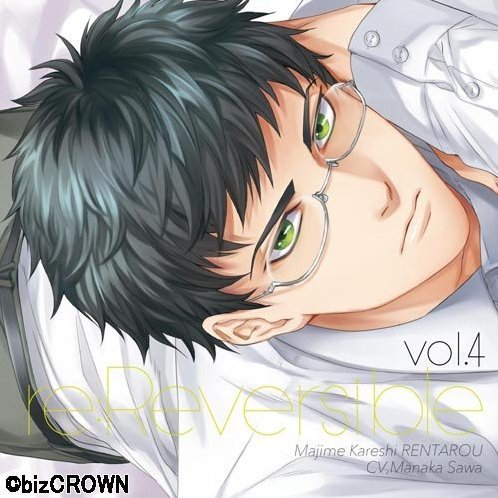 Re:Reversible Vol.4 - Majime Kareshi Rentaro