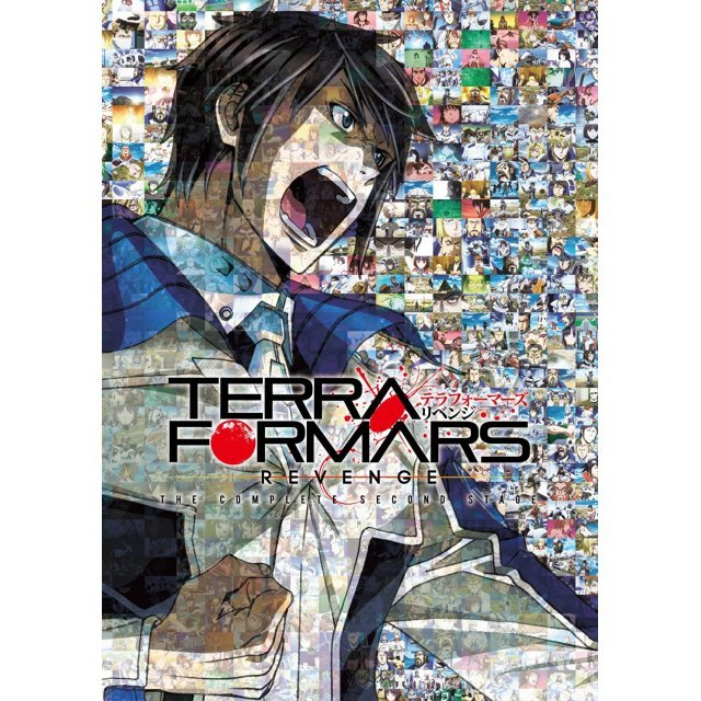 Terra Formars Revenge DVD Box [Limited Edition]